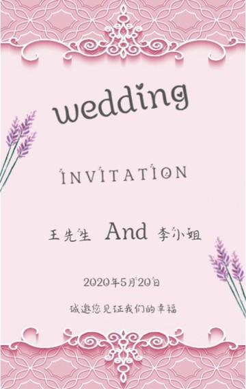 粉色清新婚礼邀请函翻页H5