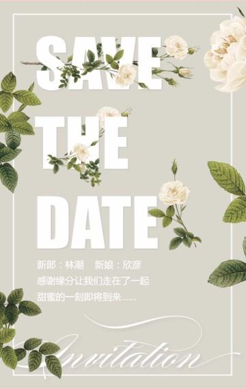 婚礼邀请函玫瑰