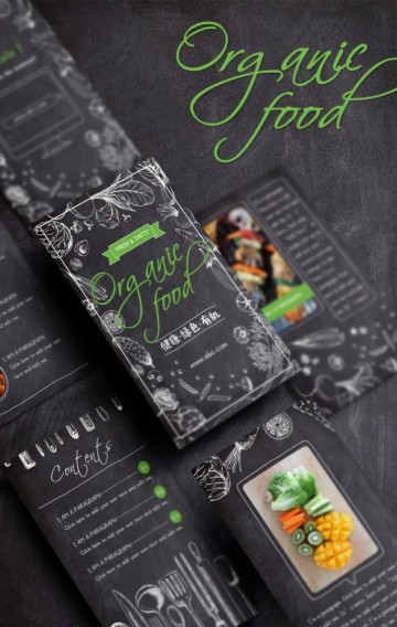 美食餐饮模板 健康/绿色/有机 手绘风格