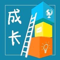 蓝色简约卡通职场办公工作学习生活技能技巧干货成长微信公众号封面小图模板