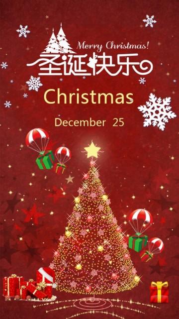 高端红色圣诞祝福 个人 企业 单位公司圣诞节祝福贺卡