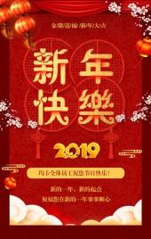 2019新年元旦企业公司贺卡猪年祝福