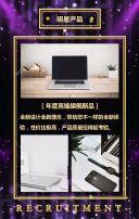 企业宣传册高端商务黑金紫金炫酷招商宣传H5
