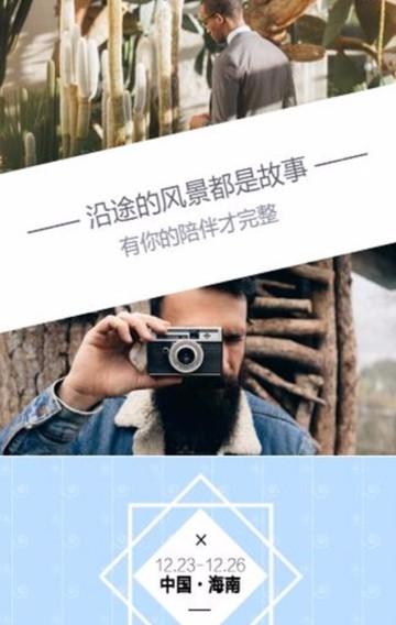 旅行相册 旅行记录 相册 游记