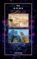 邀请函高端炫酷大气商务会议会展新品发布开业活动动态炫酷