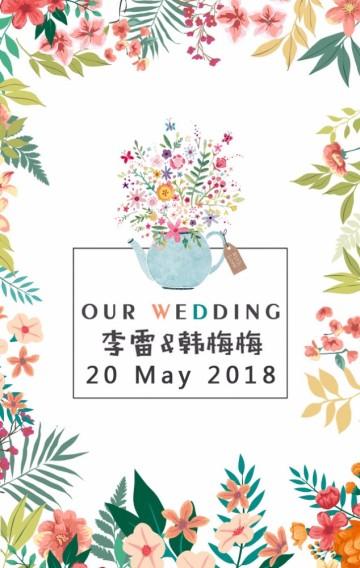 白色小清新花朵婚礼邀请函H5