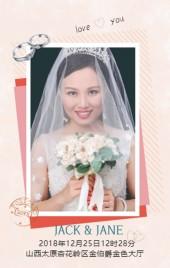 小清新,浪漫,文艺,时尚婚礼邀请函
