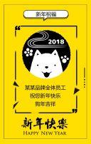 春节商家促销/打折活动宣传年终大促新年促销活动产品推广