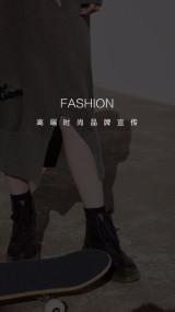时尚品牌女装推广新品上新打折促销年终大促产品展示