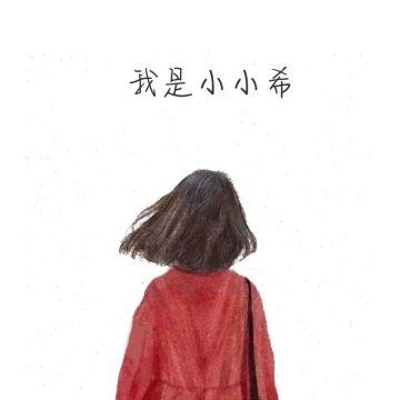 手绘文艺披肩长发女孩背影微信头像