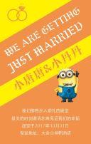 小黄人婚礼邀请函