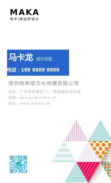 蓝色经典艺术风商务设计总监名片模板