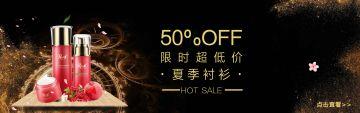 美妆时尚大方互联网各行业宣传促销电商banner
