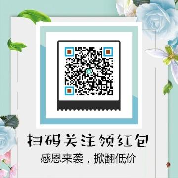 蓝色清新宣传营销方形二维码