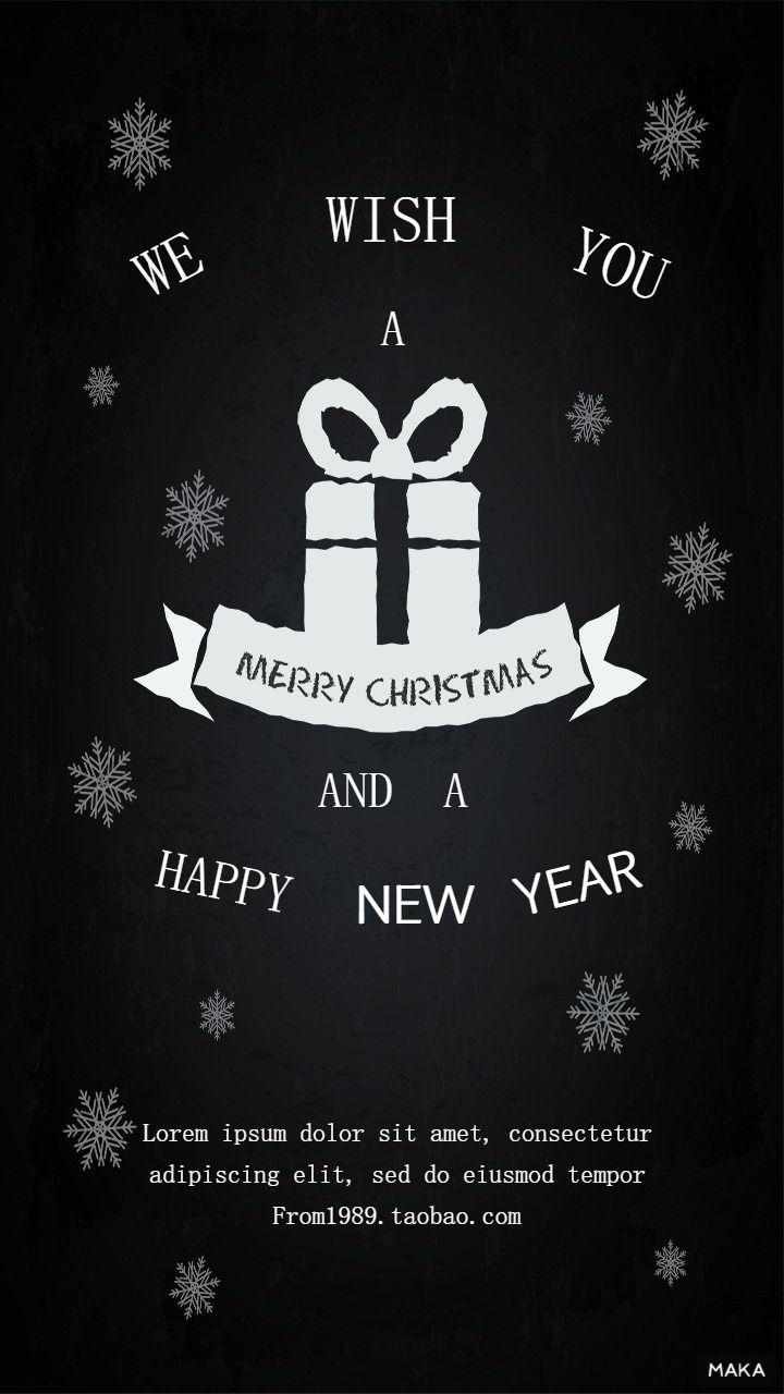 新年快乐宣传海报黑色调