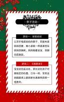 橘色卡通圣诞节幼儿园才艺表演活动邀请函H5