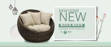 新春小清新家居家具产品活动促销宣传新版公众号封面图