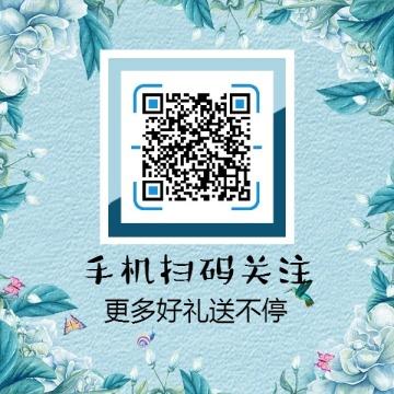 文艺清新公众号订阅号二维码信息识别