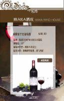 酒庄(酒类销售展示)