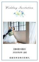 蓝色水墨风小清新森系婚礼请柬