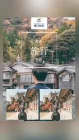 卓·DESIGN/清新个性旅行相册旅游纪念册音乐相册自拍恋爱旅行日记