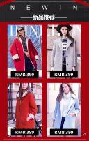 红色大气秋季新品上市女装促销宣传模板/女装新品/时尚女装