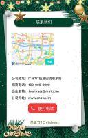 绿金小清新企业祝福平安夜圣诞节贺卡企业宣传H5