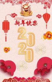金色红色中国风古风新年中小学招生培训班新年元旦新春祝福教育培训行业H5
