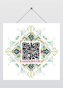 通用产品推广促销活动二维码码通用二维码时尚炫彩-曰曦