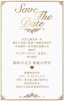 浪漫高端时尚大气简约清新婚礼结婚喜帖邀请函请柬