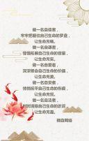 心灵鸡汤、美文欣赏、赏析、禅、道