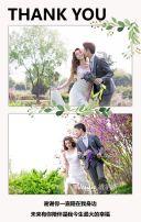 高端文艺婚礼时尚婚礼浪漫婚礼