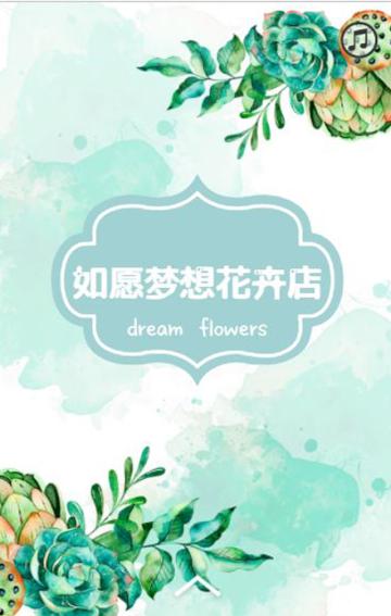 花卉礼品店推广