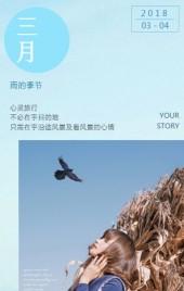 三月雨的季节心灵旅行个人自拍心情日记音乐相册