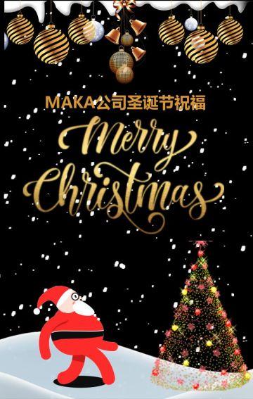 企业圣诞祝福、个人圣诞节祝福