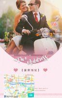 粉色温馨简约婚礼邀请函森系轻奢时尚杂志唯美高端简约韩式清新文艺淡雅结婚请柬H5