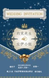 高端婚礼邀请函 婚宴喜宴请柬欧式浪漫唯美深蓝色大气