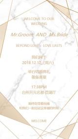 白色大理石底纹金色线条婚礼邀请函海报