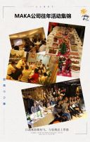 重阳节公司活动邀请