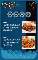 大闸蟹、螃蟹、海鲜促销推广,新品上市,特惠活动