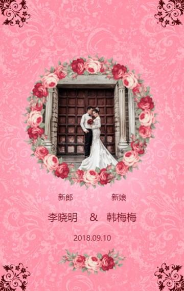 我们结婚了、结婚、婚礼邀请函、婚庆邀请函、金婚邀请函、银婚邀请函、喜帖高端邀请函、请帖、喜帖、请柬