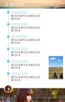白色简约文艺旅游纪念相册H5
