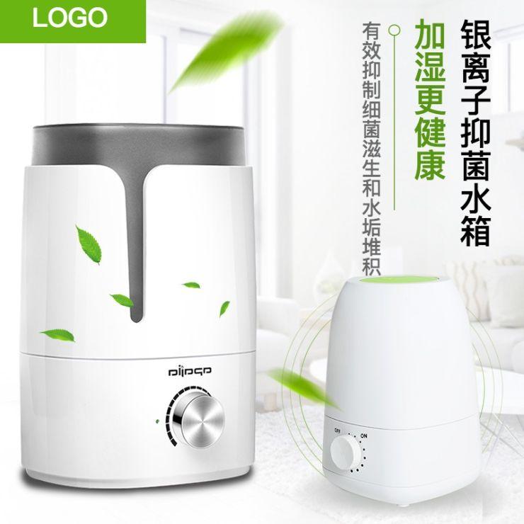 绿色清新家用空气净化器电商主图