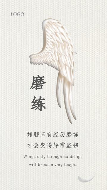 ⑳中英文多彩简约企业文化励志团建海报-浅浅设计