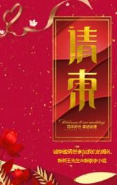 红色简约唯美浪漫婚礼婚宴邀请函H5