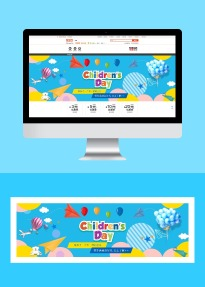 六一儿童节简约大气互联网各行业宣传促销打折特卖电商abnner