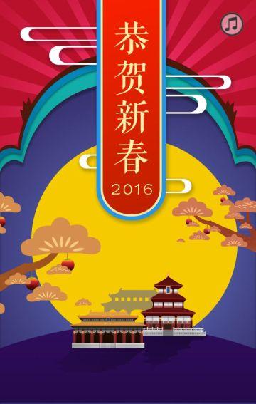 中国风春节祝福H5