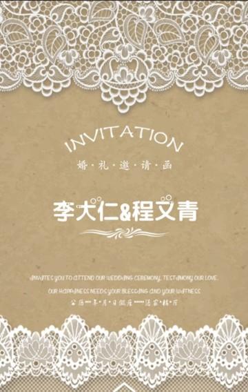 蕾丝公主简约时尚婚礼邀请函
