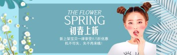 清新简约女装服饰电商banner