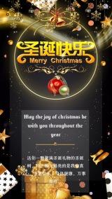 黑金轻奢圣诞节贺卡圣诞节祝福亲友贺卡
